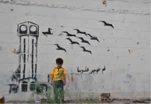 Nos coeurs n'ont pas émigré – Homs
