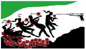2011 – Le mouvement pacifiste affronte la répression